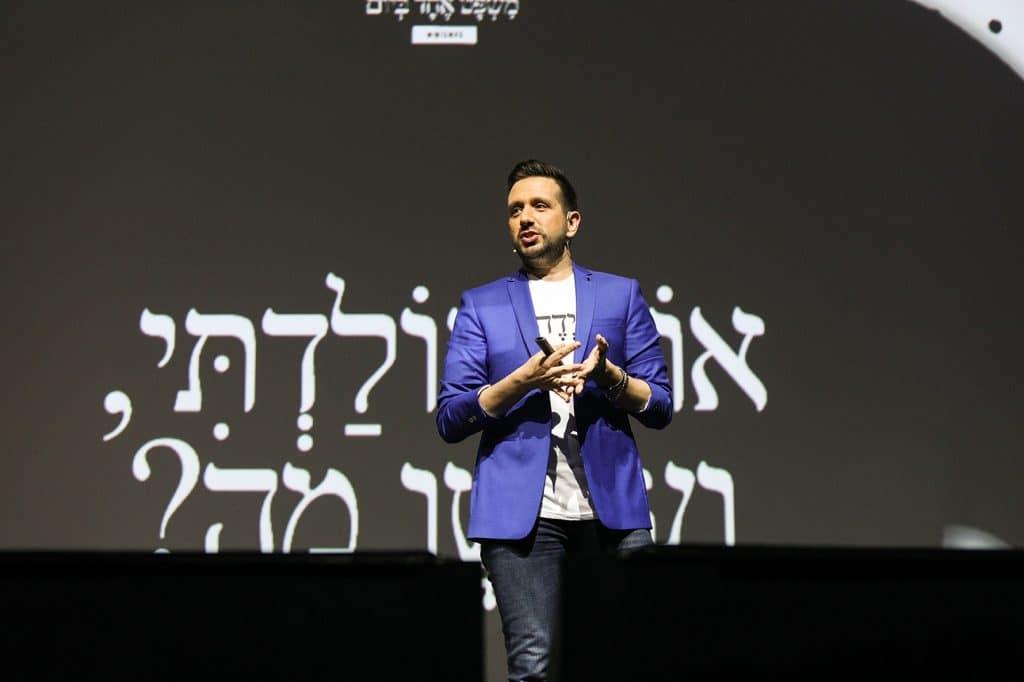 עידו גרינברג מנחה אירוע