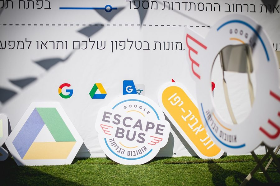 Google Escape Bus