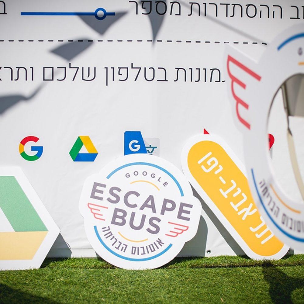 Google Escape Bus