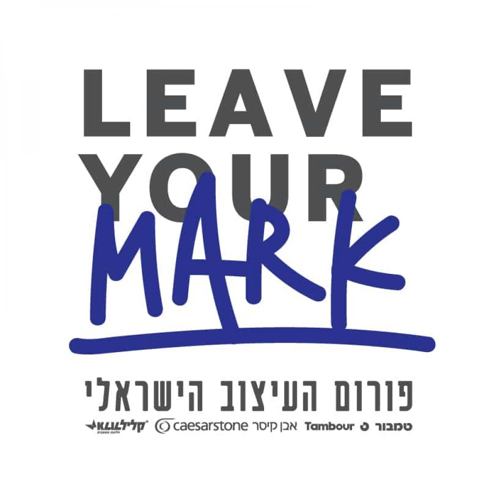 LEAVE-YOUR-MARK